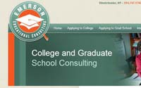 EmersonEducationConsulting